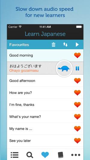 Nützliche japanische Dating-Phrasen