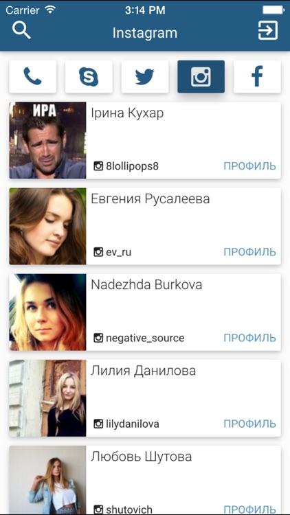 Phone book for VKontakte (VK) Pro screenshot-3