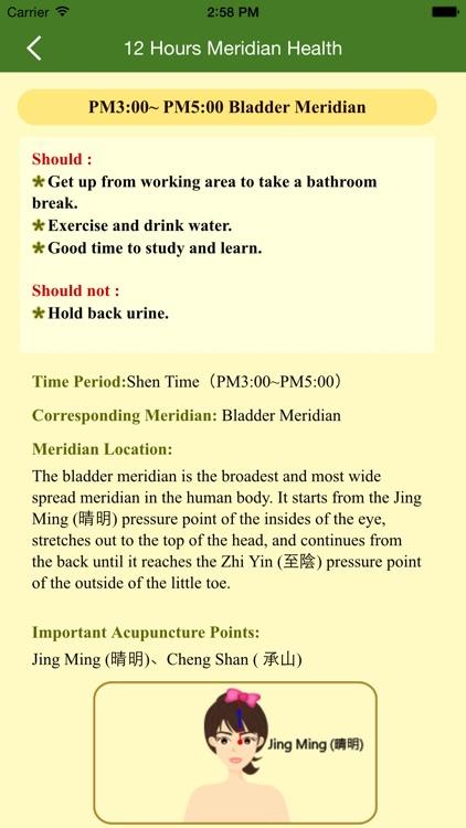 Meridian Health Clock