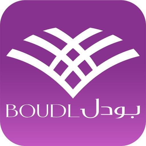 Image result for Boudl Hotel & Resort, Saudi Arabia