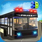 警车警察交通运输 - 美国城市警察署税