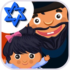 Activities of Rabbi