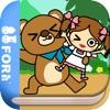 【無料版】森のくまさん   ~ぬりえで遊べる赤ちゃん・子供向けのアニメで動く絵本アプリ:えほんであそぼ!じゃじゃじゃじゃん童謡シリーズ