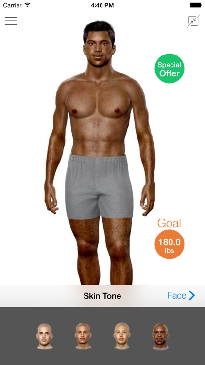 Model My Diet - Men - Weight Loss Motivation with Virtual Model Simulation screenshot-3