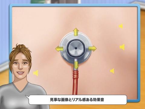 夢の職業: こどものお医者さん - マイ リトル ホスピタルのおすすめ画像3
