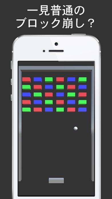 3Dブロック崩し - 爽快感のあるシンプルで簡単な無料ゲーム紹介画像1