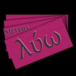 Multimedia Flashcards for Stevens' New Testament Greek Primer