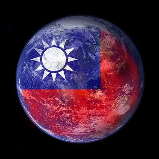 台灣新聞網報 - 最新! 最快! Taiwan News