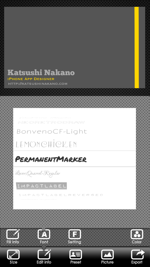 BusinessCardDesigner - 名刺作成ソフト、テンプレート with PDF, AirPrint and email functionのスクリーンショット4