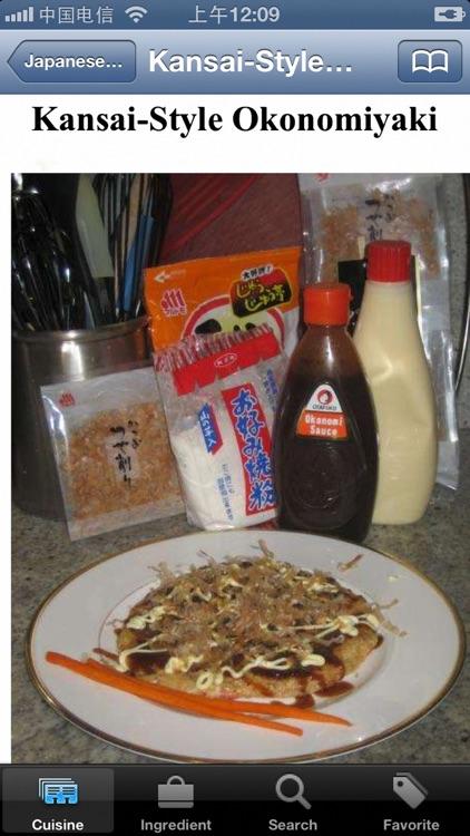 Japanese Recipes screenshot-3