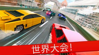 世界 カーレース . マイン フリー ピクセル 車 レーシング ライダー ゲームのおすすめ画像2