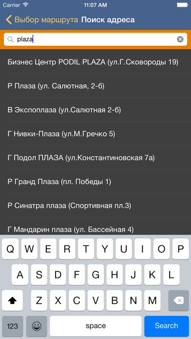 Такси ОболоньСкриншоты 3