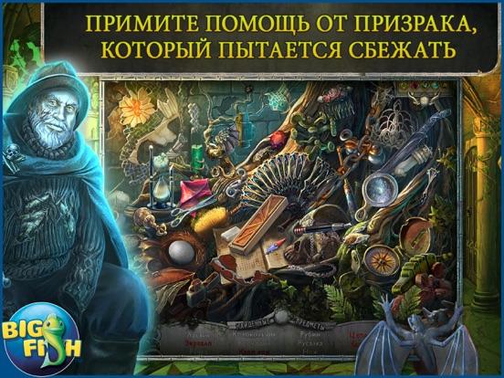 Кладбище искупления. Остров заблудших душ. - поиск предметов, тайны, головоломки, загадки и приключения (Full) для iPad