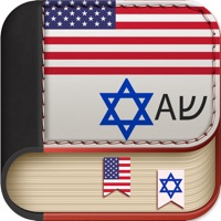 Codes for Offline Yiddish to English Language Dictionary Hack