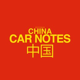 EDITION29 CAR NOTES CHINA
