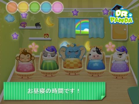 Dr. Panda幼稚園のおすすめ画像4