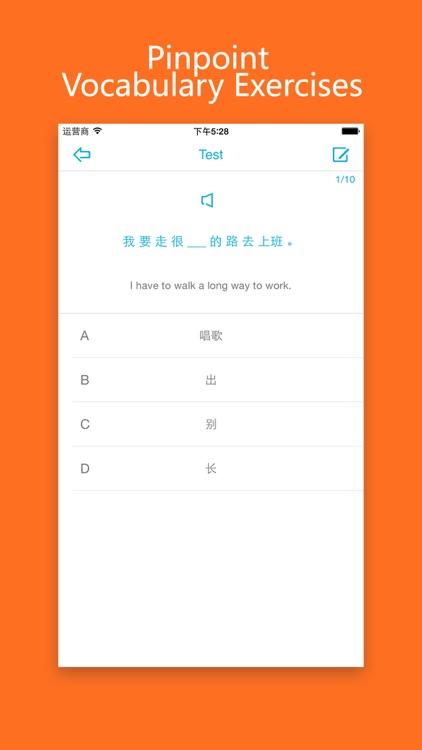 Learn Chinese/Mandarin-HSK Level 2 Words screenshot-3