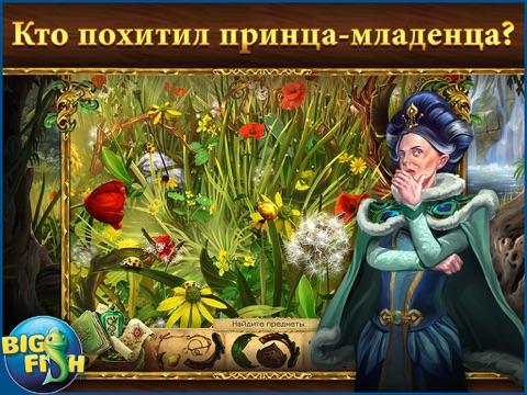Мрачные легенды. Песня черного лебедя. HD - поиск предметов, тайны, головоломки, загадки и приключения для iPad