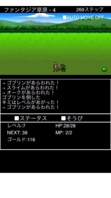 Fantasy Master RPG