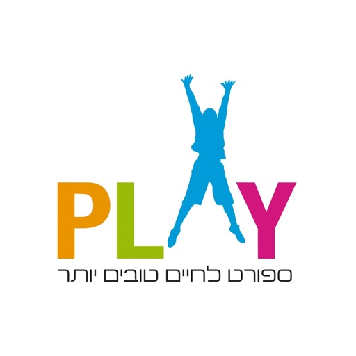 PLAY Training Space