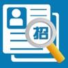 2016年最新银行招聘信息发布 - 银行业招聘条件指南