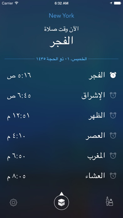 Guidance: Prayer Times & Qibla Compass screenshot four