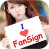 FanSign Maker