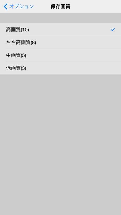 optiCamera - Customizing photo size and Exif Camera - screenshot-4