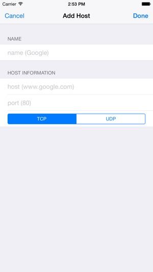 UpCheck - server uptime/downtime alerts Screenshot