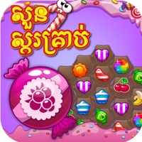 Codes for Candy Garden - Khmer Game Hack
