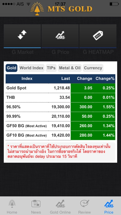 MTSGOLD MOBILE screenshot-4