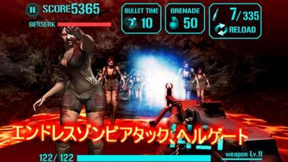 ガンゾンビ (GUN ZOMBIE) ScreenShot4