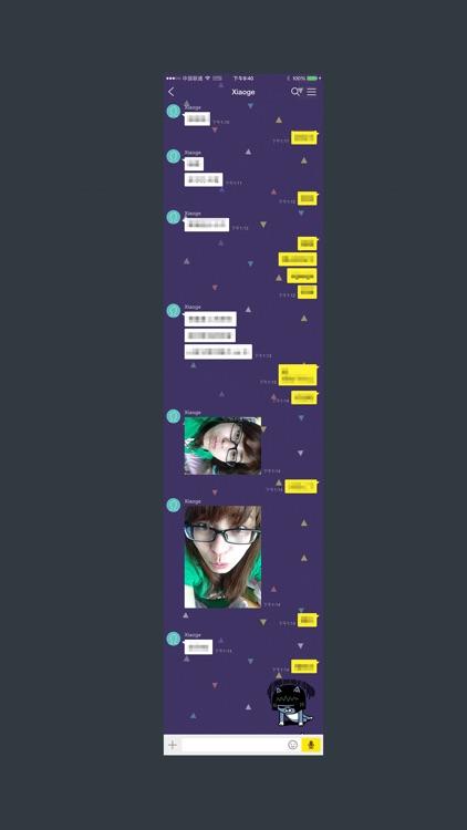 채팅기록 잇기 - 카카오톡 버전 (for KakaoTalk) screenshot-3