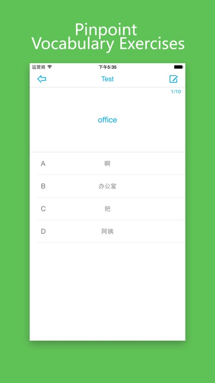 Learn Chinese/Mandarin-HSK Level 3 Words screenshot-3