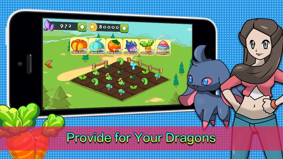 Dragon  Trainer Screenshot
