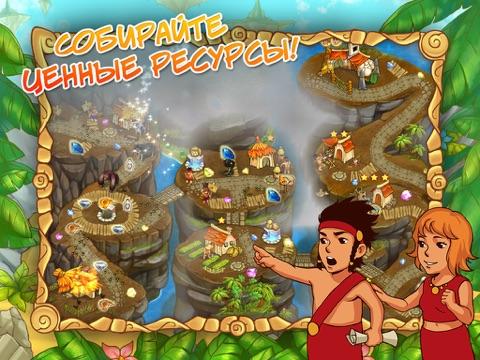 Скачать игру Island Tribe 5 (Premium)