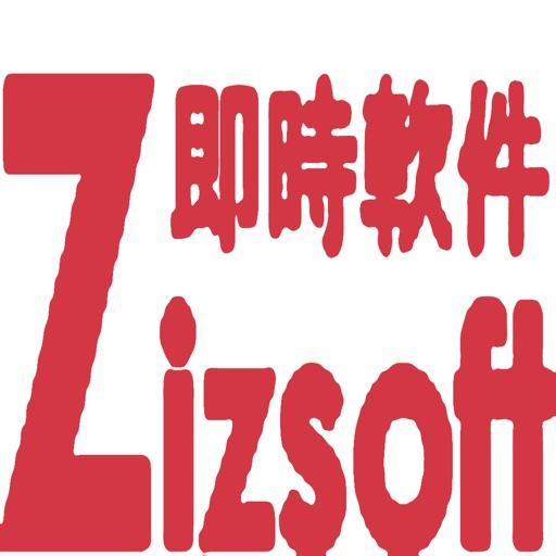 Zizsoft