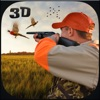 Real Wild Bird Hunting & Shooting Adventure 3D