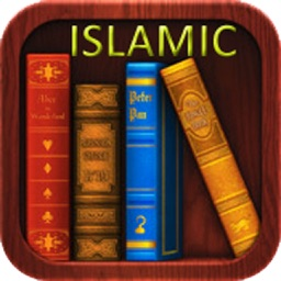 Islamic Books Collection