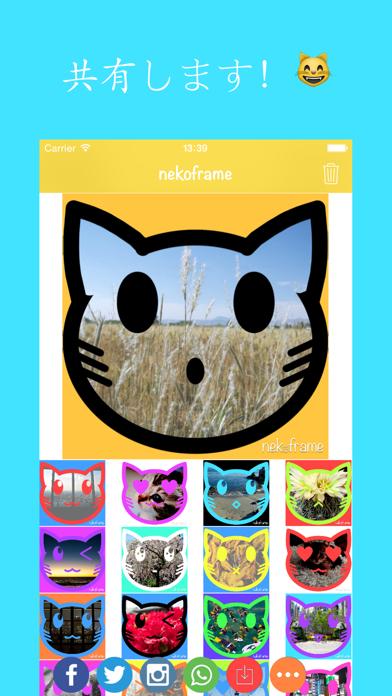 nekoframe - かわいいフレーム付きInstagramのための写真とFacebookを共有のスクリーンショット3