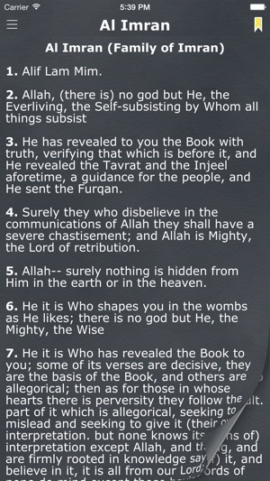 Holy Quran (Shakir's Translation) on the App Store