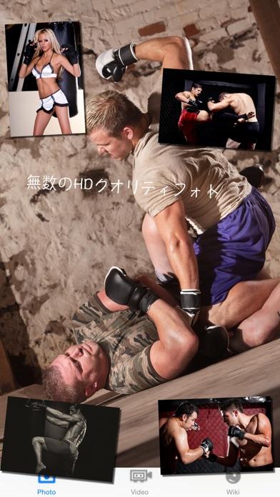 MMA EXのおすすめ画像1