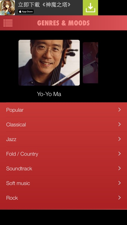 felidia - Music Player