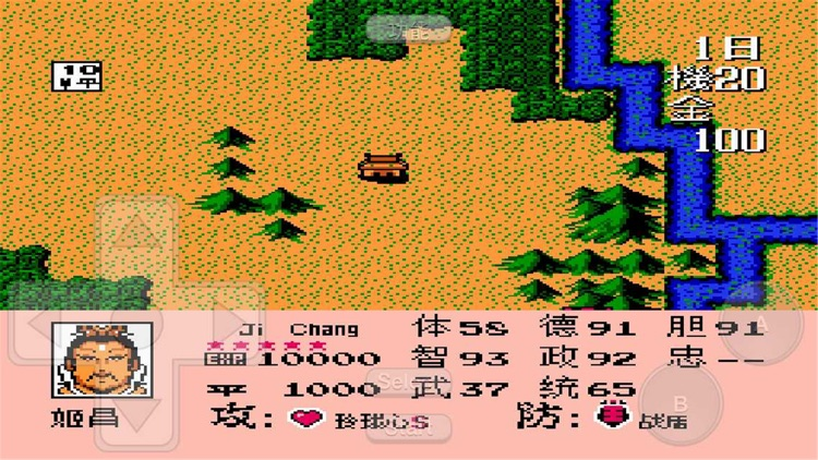 霸王的大陆之帝王将相 screenshot-3