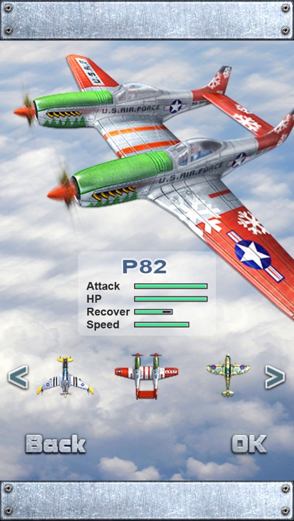 iFighter 1945 screenshot-2