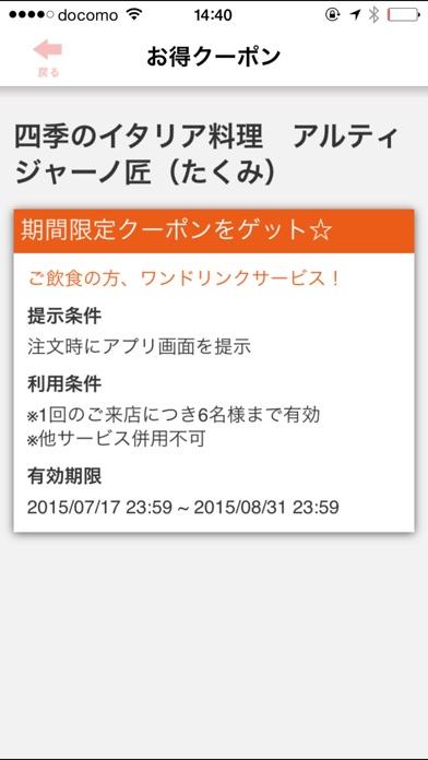 ぱーぷるmama+紹介画像5