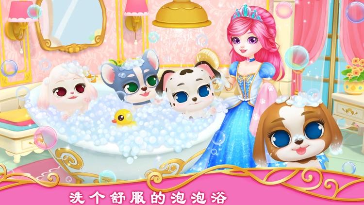 公主宠物宫殿:皇家小狗-宠物照顾、玩耍和换装游戏