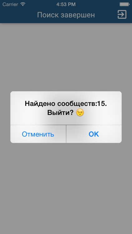 Manager for VKontakte (VK) screenshot-3