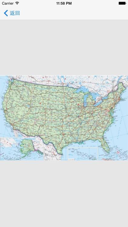 美国地图册 - 2015最全最实用的美国地图全集(含美国大学分布图) screenshot-4