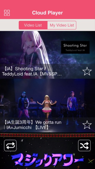 download IA -ARIA ON THE PLANETES- apps 4